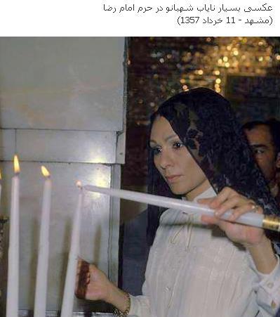 farah at imam reza