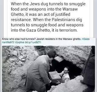 gaza180
