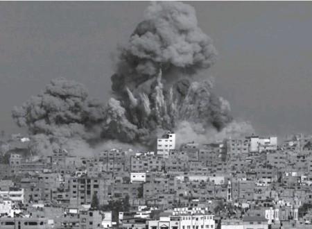 gaza 2014